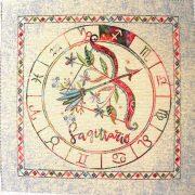 Horoszkóp, jacquard párna panel - nyilas