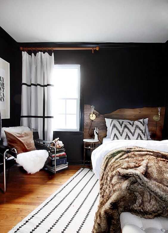 Fekete-fehér függöny